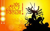 stock photo of navratri  - illustration of goddess Durga in Subho Bijoya background - JPG
