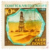 Postage Stamp Printed In The Ussr Shows Geology, Oil, Petroleum Tower