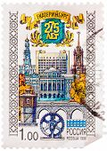 Stamp Printed By Russia, Shows 275Th Anniversary Ekaterinburg (yekaterinburg) - Russia's Largest Cit