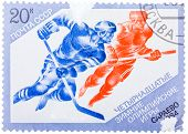 Stamps Printed In The Ussr, Shows Hockey In The Xiv Olympic Winter Games In Sarajevo