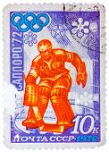 Stamp Printed In Ussr (russia) Shows Olympic Rings And Ice Hockey With The Inscription
