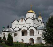 Pokrovsky Monastery In Suzdal. Russia.