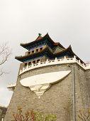The Zhengyang Gate