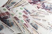 500 Rubles