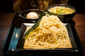 Zaru Soba Cold Noodle Traditional Japanese Food