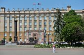 BELGOROD, RUSSIA - JUNE 6, 2014: Building of the Belgorod Regional Duma and the monument in honor of