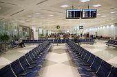 Doha Airport, Qatar