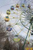 Krasnoyarsk, RU - Nov.09,2012: Empty ferris wheel in winter park of culture and recreation in Nov 09