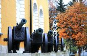 stock photo of artillery  - Ancient artillery Cannons In The Moscow Kremlin Russia - JPG