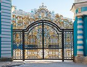 picture of tsarskoe  - Golden gates of Catherine palace in Tsarskoe Selo Russia - JPG