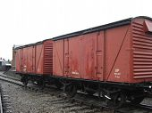 Goods Train Carriages