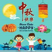picture of moon-flower  - Collection of Mid Autumn Festival design elements and illustration - JPG