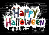 stock photo of happy halloween  - Happy Halloween cute lettering black greeting card - JPG