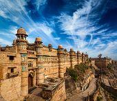 Mughal architecture - Gwalior fort. Gwalior, Madhya Pradesh, India