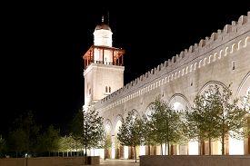 picture of amman  - King Hussein Bin Talal mosque in Amman  - JPG