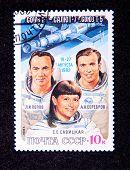 1983 USSR stamp