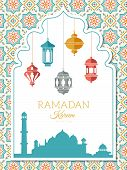 Arabic Lamp Background. Ramadan Decoration Banner, Greeting Card Or Invitation To A Celebration With poster