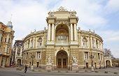 Постер, плакат: Одесский театр оперы и балета