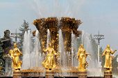 girl With Fountain Of Friendship Of Peoples In Moscow On Vdnh