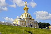 Armorial Housing of Grand Palace in Peterhof
