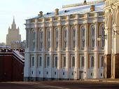 Kremlin Armory Museum. Russia