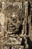 The Bayon Face