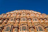 Hawa Mahal Palace (palace Of The Winds) In Jaipur