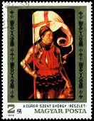 Vintage  Postage Stamp. Albrecht Durer. Saint Georgiy.