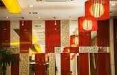 Sichuan Spicy Modern Restaurant Chengdu China poster