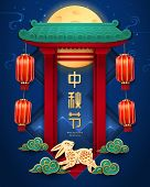Mid-autumn Festival Paper Greeting Card With Chinese Lanterns, Moon Or Jade Rabbit. China Calligraph poster