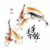 Vector Chinese Carp Ink Painting, Translation: Abundant Harvest Year After Year