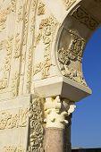 Arch Of Medina Azahara. X Century