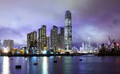 Kowloon district in Hong Kong at night