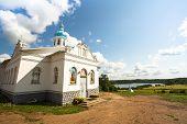Monastery of Tervenichi (nunnery, orthodox), Russia.