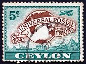 Postage Stamp Sri Lanka 1949 Lion Rock And Upu Symbols