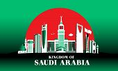 Kingdom of Saudi Arabia Famous Buildings