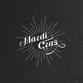 vector typographical illustration of ornate Mardi Gras label on the black cardboard texture