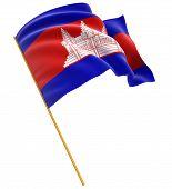 3D Cambodian flag