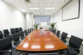 Interior de escritório moderna sala de reuniões