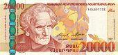 Money Banknote - 20000 Dram
