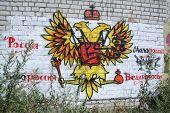 Russia Gerb Grafitti