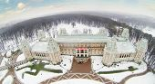 Beautiful Tsaritsyno Palace at winter day in Moscow, Russia. Aerial view