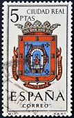 A stamp printed in Spain dedicated to Arms of Provincial Capitals shows Ciudad Real
