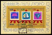 National Stamp Exhibition In Netanya