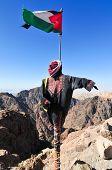 Jordanian Flag In Petra, Jordan