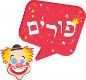 pic of purim  - Card for Jewish holiday Purim - JPG
