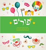 picture of torah  - design for Jewish holiday  Purim with masks and traditional props - JPG