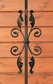 pic of wrought iron  - Wrought - JPG