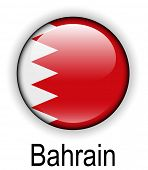 picture of bahrain  - bahrain official state flag - JPG