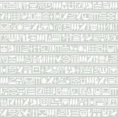 picture of hieroglyph  - Ancient Egyptian hieroglyphic decorative and seamless background - JPG